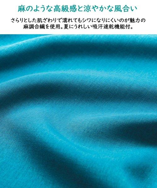 GeeRa(ジーラ)/麻調合繊リボンベルト付ワイドパンツ     /204638_img06