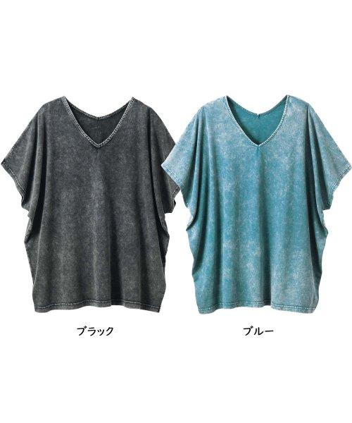 GeeRa(ジーラ)/デニム風ドルマンTシャツ          /204633_img01