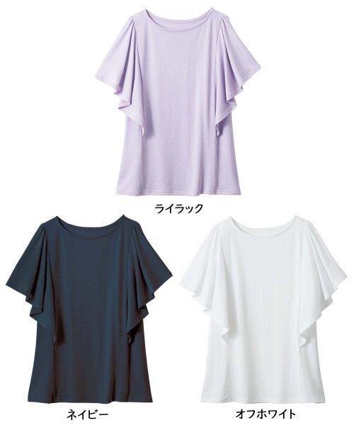 GeeRa(ジーラ)/ひんやり涼感素材フレアー袖トップス     /204636_img03
