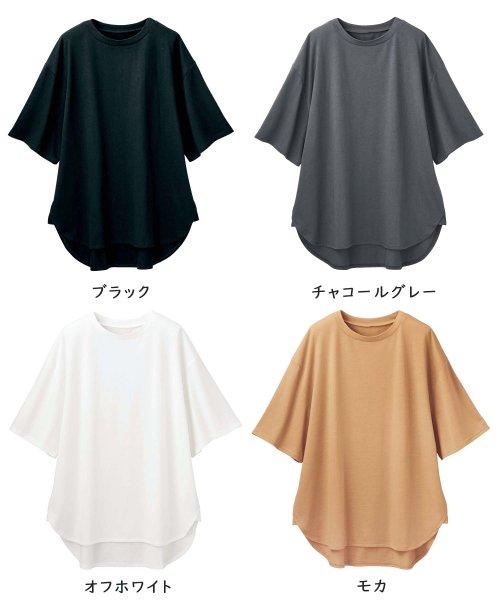 GeeRa(ジーラ)/綿100%ビッグシルエットTシャツ     /204403_img01