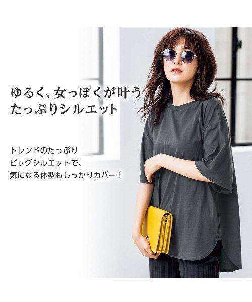 GeeRa(ジーラ)/綿100%ビッグシルエットTシャツ     /204403_img06
