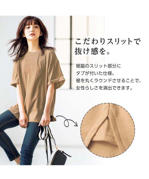 GeeRa(ジーラ)/綿100%ビッグシルエットTシャツ     /204403_img07