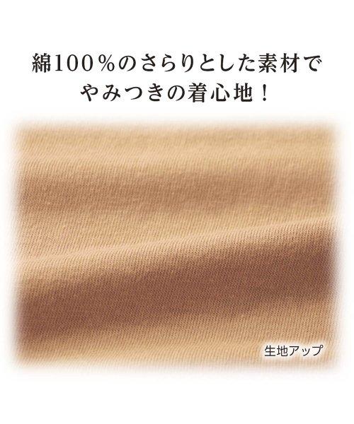 GeeRa(ジーラ)/綿100%ビッグシルエットTシャツ     /204403_img08