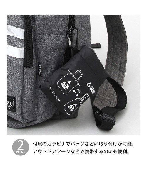 AMS SELECT(エーエムエスセレクト)/【GERRY/ジェリー】ナイロンパッカブルトートバッグ/ポケッタブル巾着バッグ/YMM-001_img03