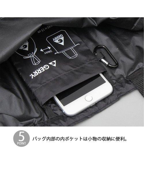 AMS SELECT(エーエムエスセレクト)/【GERRY/ジェリー】ナイロンパッカブルトートバッグ/ポケッタブル巾着バッグ/YMM-001_img06