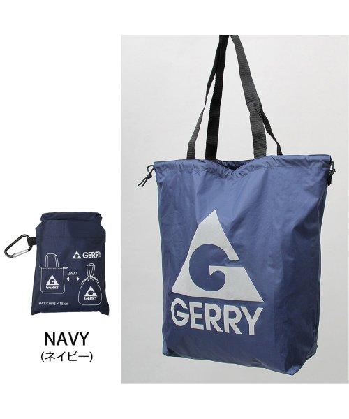 AMS SELECT(エーエムエスセレクト)/【GERRY/ジェリー】ナイロンパッカブルトートバッグ/ポケッタブル巾着バッグ/YMM-001_img11