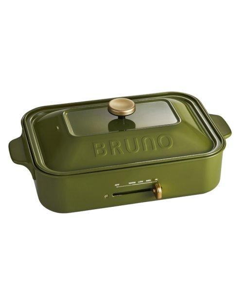 BRUNO(ブルーノ)/コンパクトホットプレート/BOE021_img26