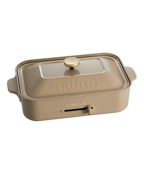 BRUNO(ブルーノ)/コンパクトホットプレート/BOE021_img23