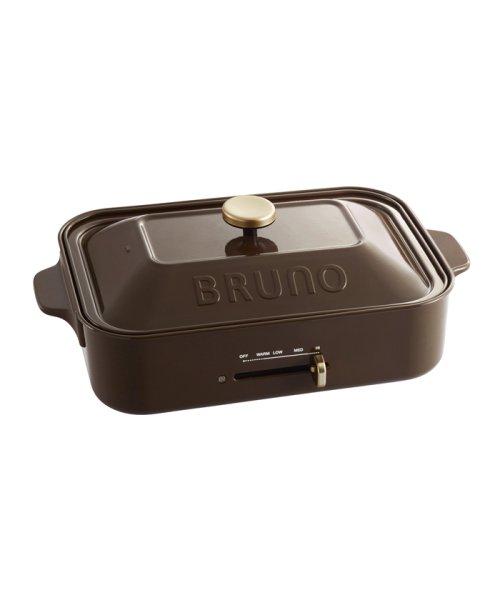 BRUNO(ブルーノ)/コンパクトホットプレート/BOE021_img25