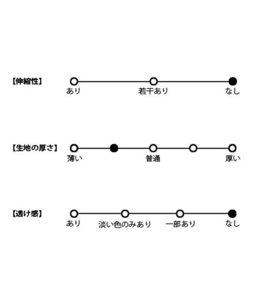 CHILLE(チル)/半袖シンプルトップス×パンツ/0583300001_img11