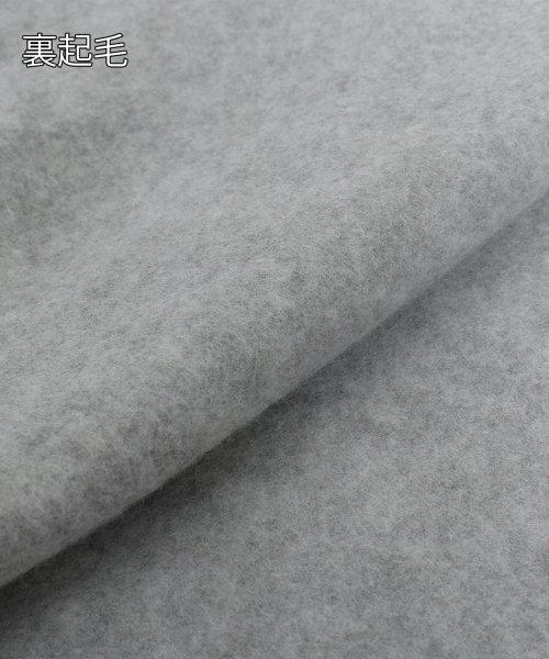 felt maglietta(フェルトマリエッタ)/裏起毛上下セット/h098_img06
