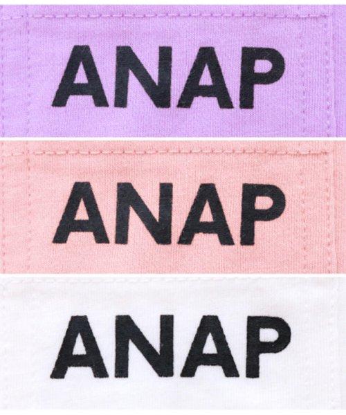 ANAP KIDS(アナップキッズ)/肩リボンポケット付トップス/0437300009_img17