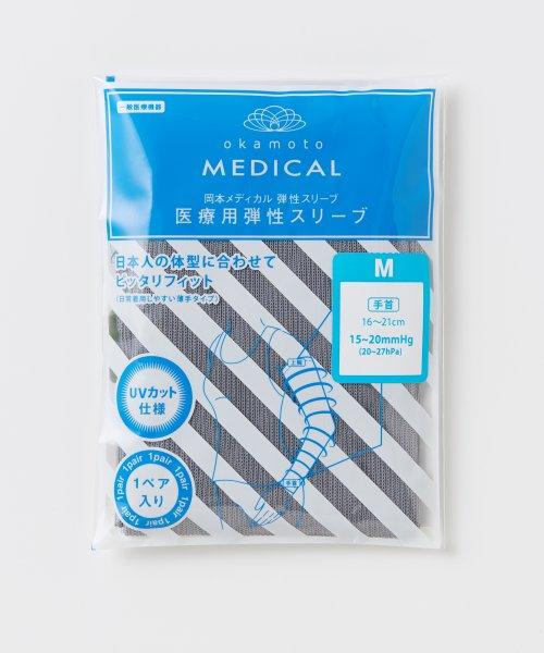 OKAMOTO MEDICAL (OKAMOTO MEDICAL )/弾性スリーブ/X938990_img03