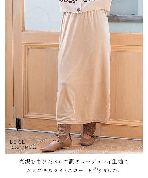 GROWINGRICH(グローウィングリッチ)/[ボトムス スカート]ベロアコーデュロイタイトスカート[190690]しっとりキレイな冬スカート/190690_img03