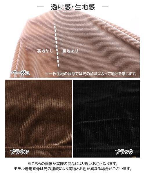 GROWINGRICH(グローウィングリッチ)/[ボトムス スカート]ベロアコーデュロイタイトスカート[190690]しっとりキレイな冬スカート/190690_img07