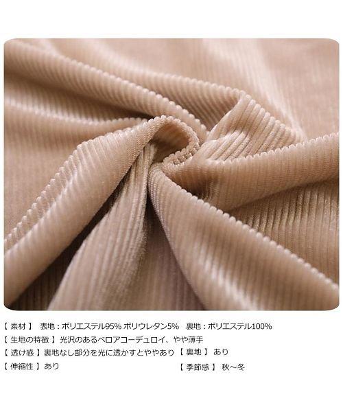 GROWINGRICH(グローウィングリッチ)/[ボトムス スカート]ベロアコーデュロイタイトスカート[190690]しっとりキレイな冬スカート/190690_img19