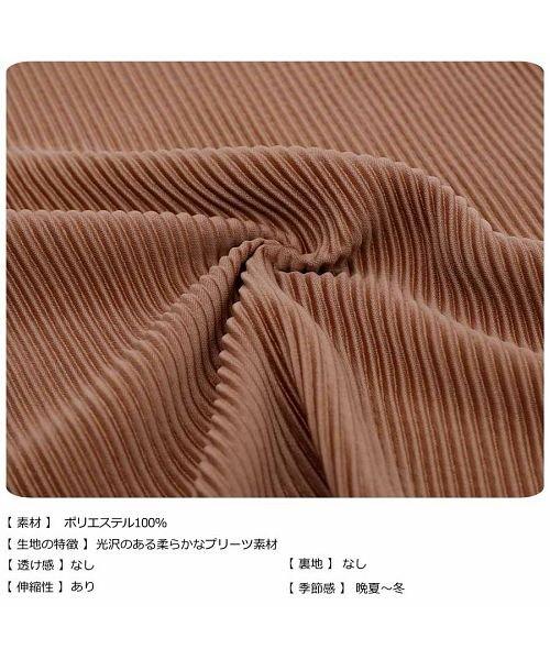 GROWINGRICH(グローウィングリッチ)/[ボトムス パンツ]細プリーツフレアワイドパンツ M/L[190704]くせになる『ゆるキレイ』/190704_img23