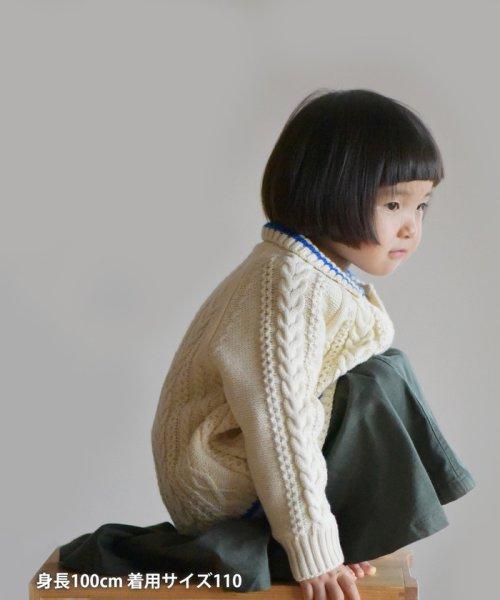 coen(コーエン(キッズ))/【coen キッズ / ジュニア】アクリルケーブルラインカーディガン/77376069100_img04