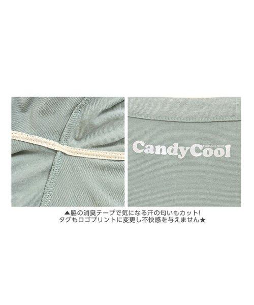 KOBE LETTUCE(神戸レタス)/【CandyCool】パーカー[H457]/H457_img10