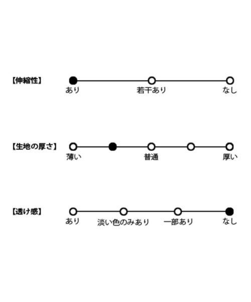 Alluge(アルージュ)/リブブロッキングボトルネックニットトップス/0733300013_img11