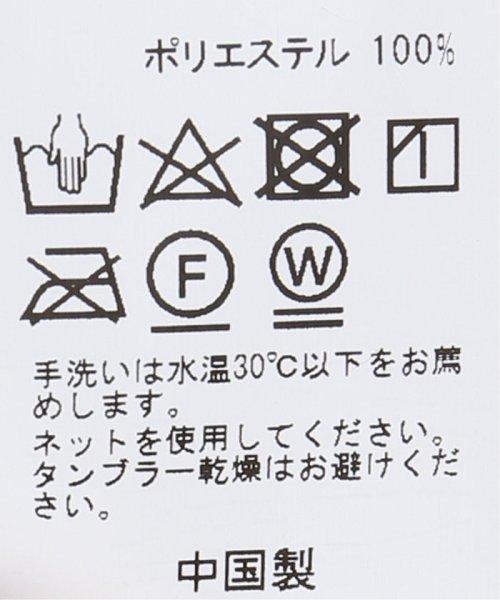VERMEIL par iena(ヴェルメイユ パー イエナ)/【TOTEME/トーテム】スカート/19060939000130_img12