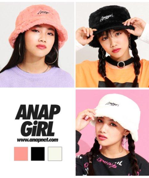 ANAP GiRL(アナップガール)/ロゴ刺繍ファーバケットハット/2009200051_img01