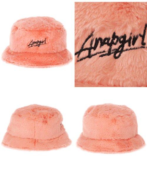 ANAP GiRL(アナップガール)/ロゴ刺繍ファーバケットハット/2009200051_img09
