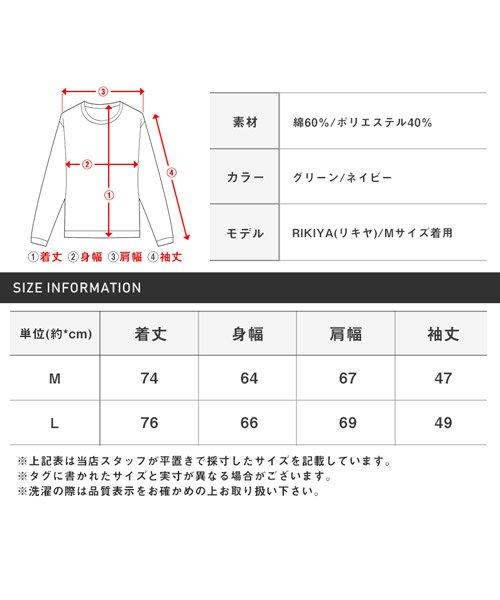 LUXSTYLE(ラグスタイル)/ビッグシルエットネルシャツ/シャツ メンズ 長袖 ネルシャツ ビッグシルエット/pm-8883_img16