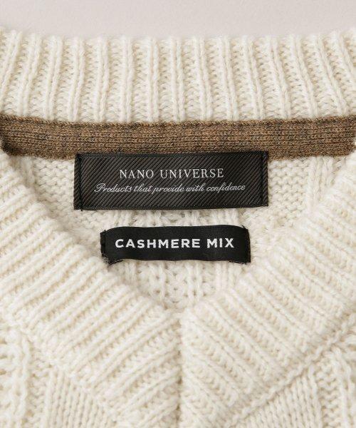 nano・universe(ナノ・ユニバース)/カシミヤMIXケーブルタートルネックニット/6680122006_img19