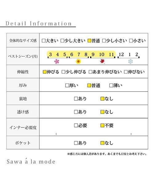 Sawa a la mode(サワアラモード)/袖レースニットトップス/mode-5041_img19