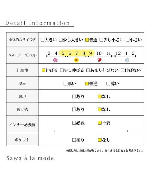 Sawa a la mode(サワアラモード)/肩パールレース透けるサマーニットトップス/mode-5304_img19