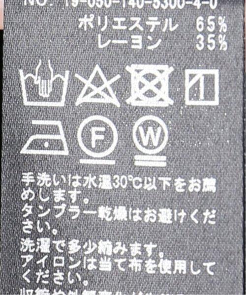 La TOTALITE(ラ トータリテ)/ツイルパールボタンシャツ/19050140530040_img16
