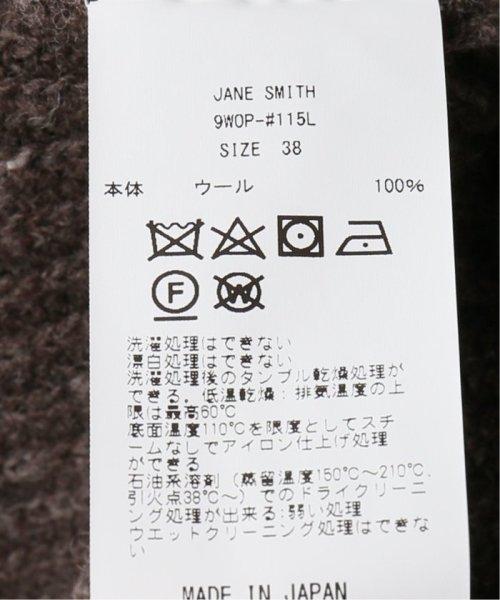 NOBLE(スピック&スパン ノーブル)/【JANE SMITH】 バックオープンニットワンピース/19040250004430_img13