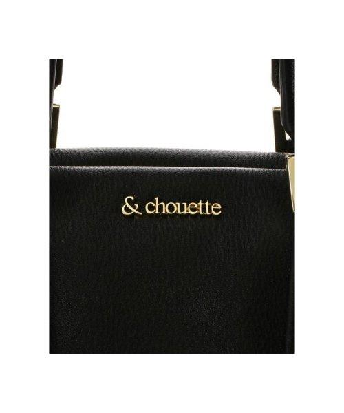 & chouette(アンドシュエット)/ソフトボストンバッグ/00481920125181_img04