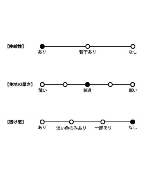 ANAP(アナップ)/ニットレースアップスカート/0113200015_img09