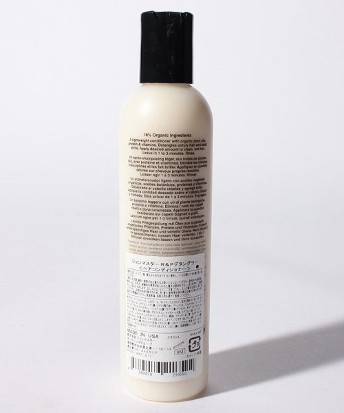 John Masters Organics(ジョンマスターオーガニック)/【国内正規品】Rosemary & Peppermint Detangler 8 fl oz  236 ml HAIRCARE/RMDWF_img02