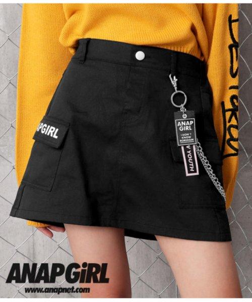 ANAP GiRL(アナップガール)/チェーン付カーゴスカート/2019200026_img01