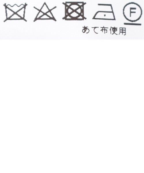 LASUD(ラシュッド)/[soeur7]Vネック 切替 トップス/071251521_img06