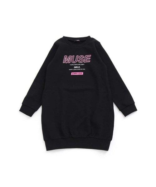 JENNI love(ジェニィラブ)/【子供服 2020年福袋】 JENNI love/02296801_img27