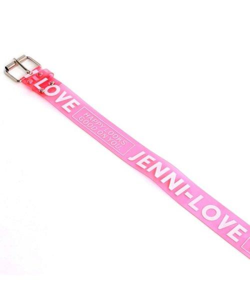 JENNI love(ジェニィラブ)/【子供服 2020年福袋】 JENNI love/02296801_img45