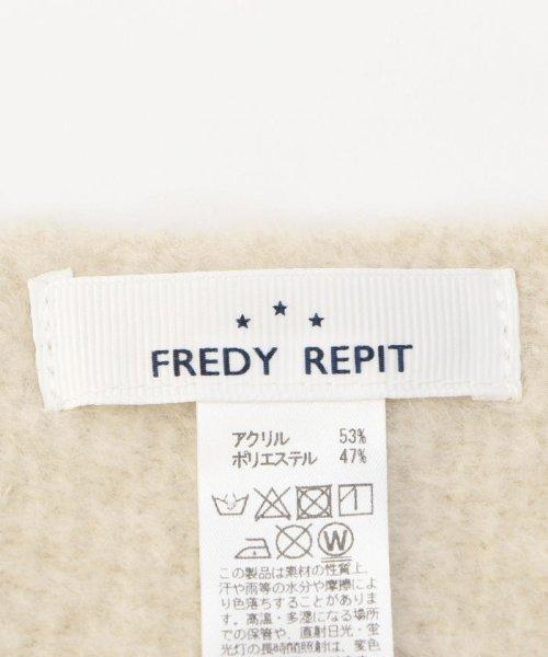 FREDY REPIT(フレディレピ)/太フリンジメランジマフラー/9-0112-6-34-101_img04