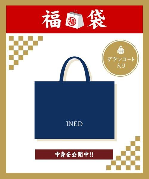INED(イネド)/【2020年福袋】INED ダウンコート入り!2万円/7190299921_img01