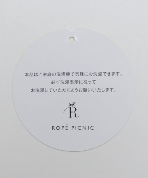 ROPE' PICNIC(ロペピクニック)/【マシンウォッシャブル】ミラノリブVネックプルオーバー/GDM10010_img10
