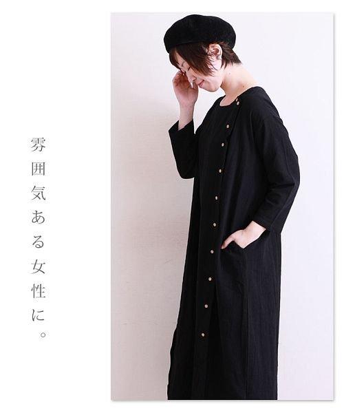 Sawa a la mode(サワアラモード)/ボタンデザインモノトーンロングワンピース/mode-4305_img04