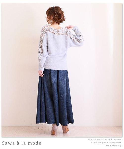 Sawa a la mode(サワアラモード)/袖クロシェ編み切り替えモヘアニットトップス/mode-4354_img01