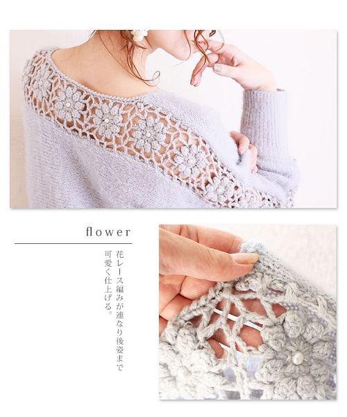 Sawa a la mode(サワアラモード)/袖クロシェ編み切り替えモヘアニットトップス/mode-4354_img03