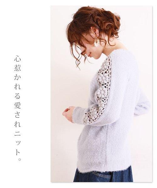 Sawa a la mode(サワアラモード)/袖クロシェ編み切り替えモヘアニットトップス/mode-4354_img04