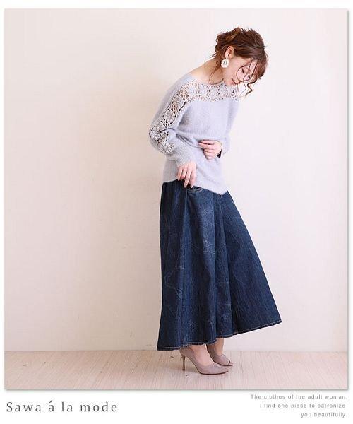 Sawa a la mode(サワアラモード)/袖クロシェ編み切り替えモヘアニットトップス/mode-4354_img07