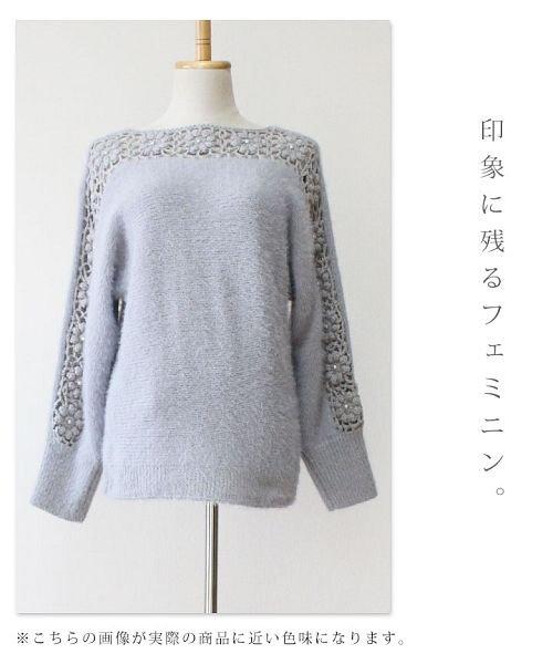 Sawa a la mode(サワアラモード)/袖クロシェ編み切り替えモヘアニットトップス/mode-4354_img10