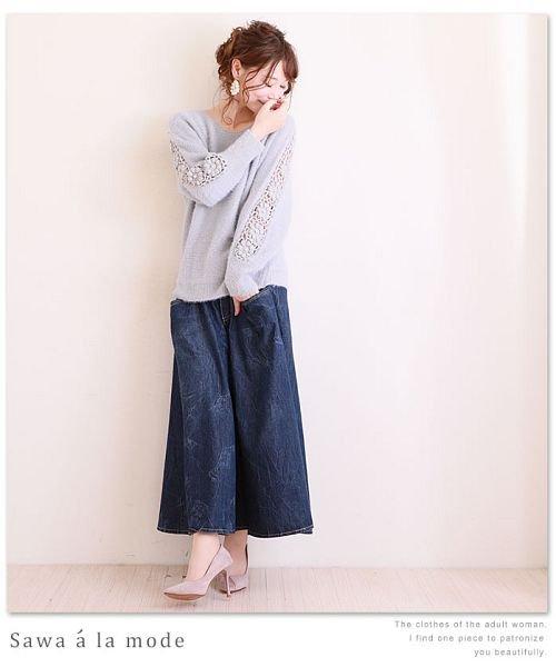 Sawa a la mode(サワアラモード)/袖クロシェ編み切り替えモヘアニットトップス/mode-4354_img14